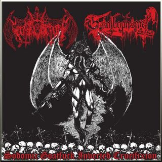 NIHIL DOMINATION / GOATBAPHOMET - Split CD